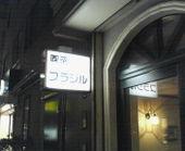 200710241912000